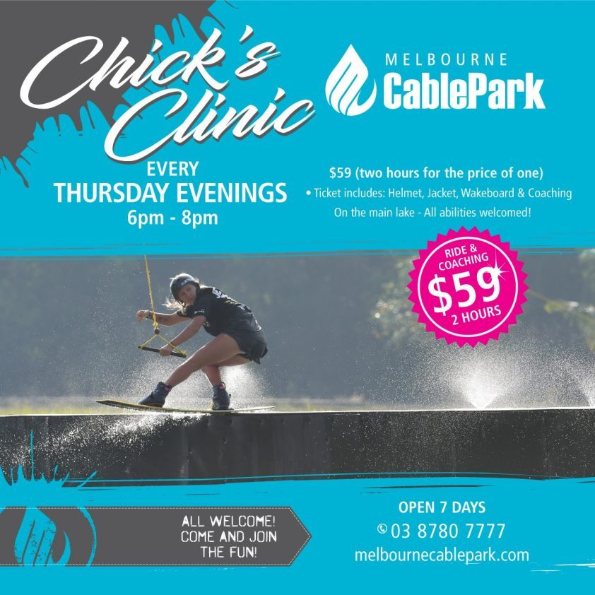 womens wakeboard coaching poster